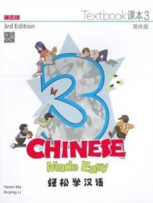 Chinese Made Easy Textbook 3 (3E)
