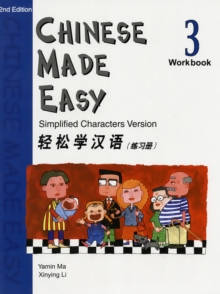 Chinese Made Easy Workbook 3 (2E)