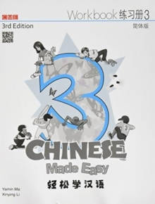 Chinese Made Easy Workbook 3 (3E)