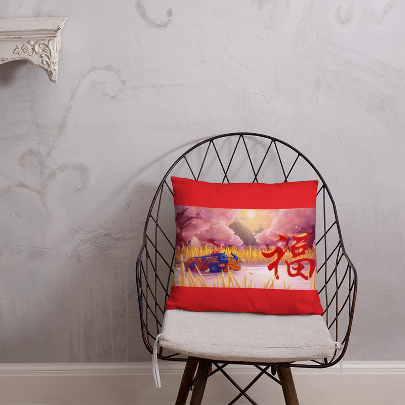 CNY Great Race of the Zodiac Throw Pillow (18 x 18)