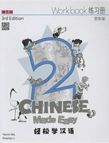 Chinese Made Easy 2 Workbook (3E)