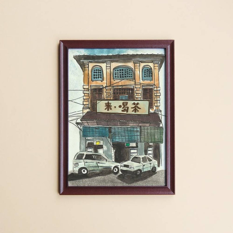 A4 Framed Printed Artwork of Ipoh Kong Heng