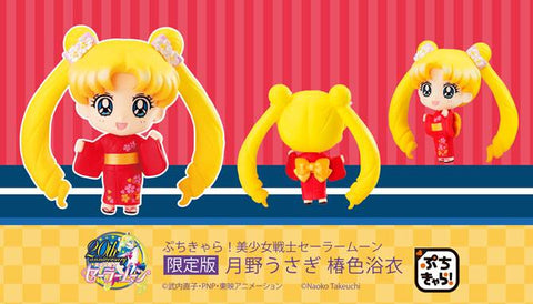 Megahouse Sailor Moon: Petit Chara Tsukino Usagi Figure (Yukata Version)