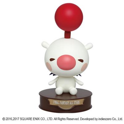 Final Fantasy Figure Moogle Desk Lamp