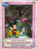 Disney Mickey & Minnie Mouse Premium Buddy figure Sega