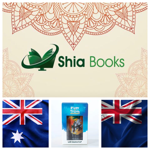shiabooks, river, cup, riveroftruthcup, imamhussaincup, shia gifts, ahlulbayt, ahlulbait, imamhussain, imam husayn, imam hussein, australia, new zealand, aussie