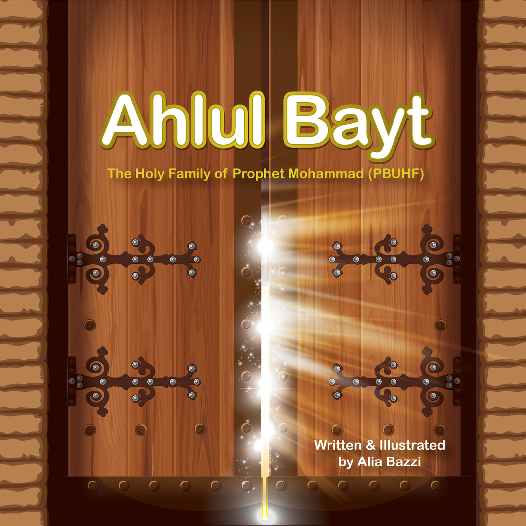 Ahlul Bayt: The Holy Family of Prophet Muhammad (PBUH&F)