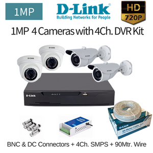 D-Link 1MP 4HD CCTV Camera with DVR Combo Kit