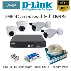 D-Link 2MP 4FullHD CCTV Camera with 8Ch. DVR Combo Kit
