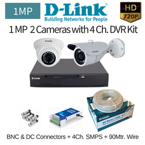 D-Link 1MP 2HD CCTV Camera with DVR Combo Kit