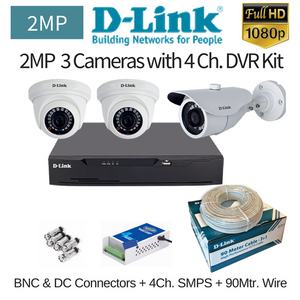 D-Link 2MP 3FullHD CCTV Camera with DVR Combo Kit