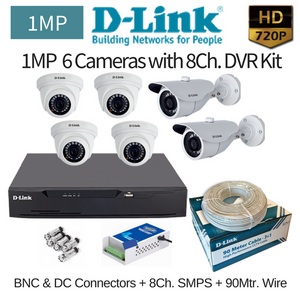 D-Link 1MP 6HD CCTV Camera with 8Ch. DVR Combo Kit