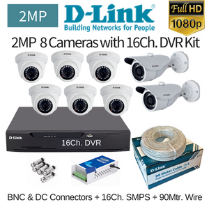 D-Link 2MP 8FullHD CCTV Camera with 16Ch. DVR Combo Kit
