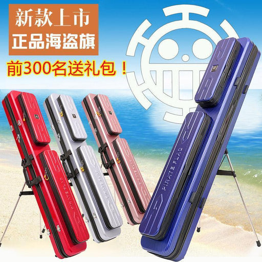 1.25M Anti-Drop Anti-Shock, Pc Material Stainless Steel Bracket Hard Shell-Fishing Rod Bags & Cases-Bargain Bait Box-Bargain Bait Box