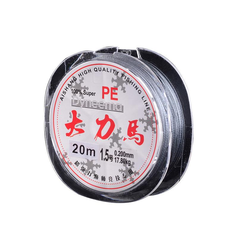 20M Pe Fishing Line Grey 4 Braided Line Available 4.8Kg-40.8Kg Pe Line Package-Double 7 Outdoor Sport Store-0.4-Bargain Bait Box