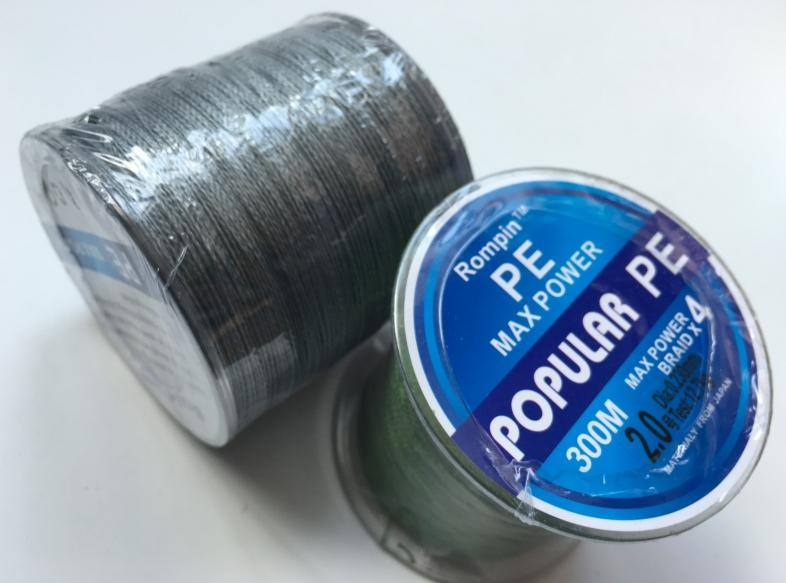 300M Pe Braided Fishing Line 4 Stands Japan Multifilament 4 Super Strong Carp-rompin Official Store-Light Grey-0.4-Bargain Bait Box
