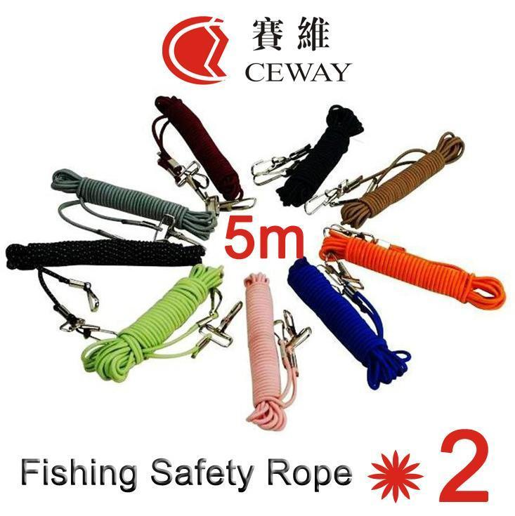 5M Tensile Fishing Rope Elastic Lock Band Safety Lanyard Nylon Tyer Cord-Cords & Carabiners-Bargain Bait Box-Bargain Bait Box