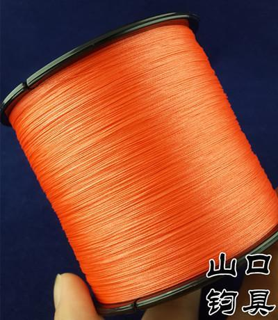 8Strands1000M Sunko Brand Super Strong Multifilament Pe Material Braided Fishing-SUNKO Fishing Tackle Factory-Red-1.0-Bargain Bait Box