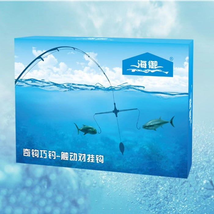 Automatic Fly Fishing Hook Top Speed Hook High Elasticity Lazy Person All The-Fishhooks-LynnLynn Fitness Store-11-Bargain Bait Box