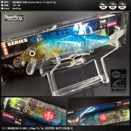 Bearking Brand 1Pcs Minnow Fishing Lure Laser Hard Artificial Bait 3D Eyes-bearking fishingtackle Store-E-Bargain Bait Box