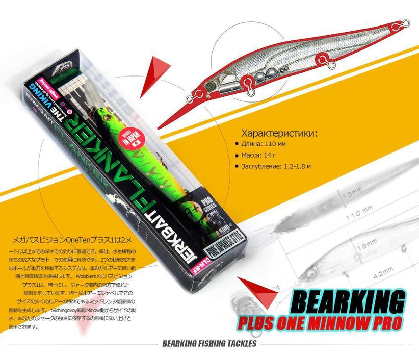 Bearking Excellent Action A+ Fishing Lures, Assorted Colors, Minnow Crank-bearking fishingtackle Store-A-Bargain Bait Box