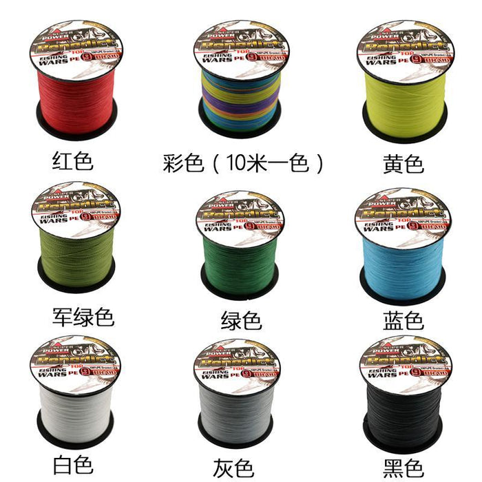 Brand Pe Braided Fishing Lines Price 100M 9 Strands Super Good Quality Round-WuHe Pro Fishing tackle-White-0.8-Bargain Bait Box