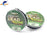 Camouflage Coarse Carp Fishing Sinking Braid Hybird Leadcore Line-jeely Official Store-35LBX5M-Bargain Bait Box