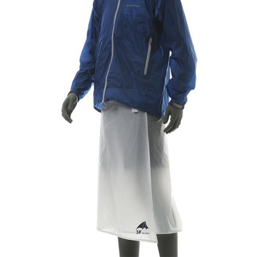 Cycling Camping Hiking Rain Pants Lightweight Waterproof Rain Skirt Kilt 65G-Mount Hour Outdoor Co.,Ltd store-white-Bargain Bait Box