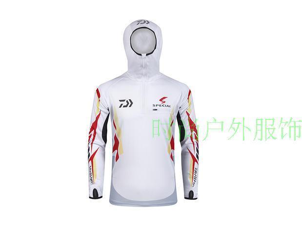 Daiwa Fishing Clothes Long Sleeve Hooded Breathable Leisure Dawa Sunscreen-Hoodies-Bargain Bait Box-White-M-Bargain Bait Box