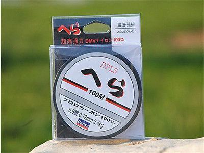 Fluorocarbon Fishing Line 0.12-0.18Mm Nylon Leader Lines Spearfishing Daiwa-trendsetter-0.6-Bargain Bait Box