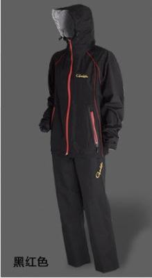 Gamakatsu Fishing Jacket Parka Suit Waterproof Breathable Windproof Gm-3396 Keep-Jackets-Bargain Bait Box-Black and red-S-Bargain Bait Box