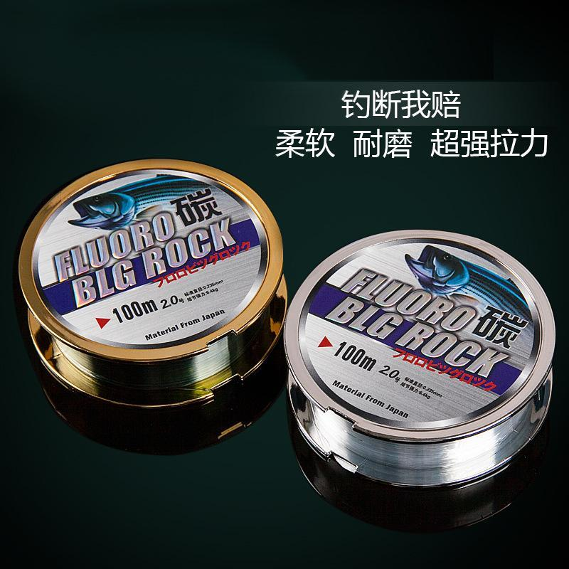 Japan Sea Rod Fishing Line Cover Carbon Line Nylon Fishing Line100 Meters-Asian fishing Store-0.4-Bargain Bait Box