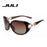 Juli Women Sunglass Sun Glasses Polarized Gafas Polaroid Sunglasses Women-Polarized Sunglasses-Bargain Bait Box-001 Dark brown-China-Bargain Bait Box