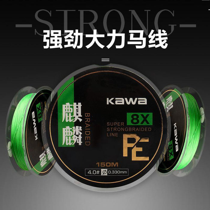 Kawa Fishing Pe Line, 8 Braided 150M, Soft And Strong, Protofilament Imported-kawa Official Store-0.6-Bargain Bait Box