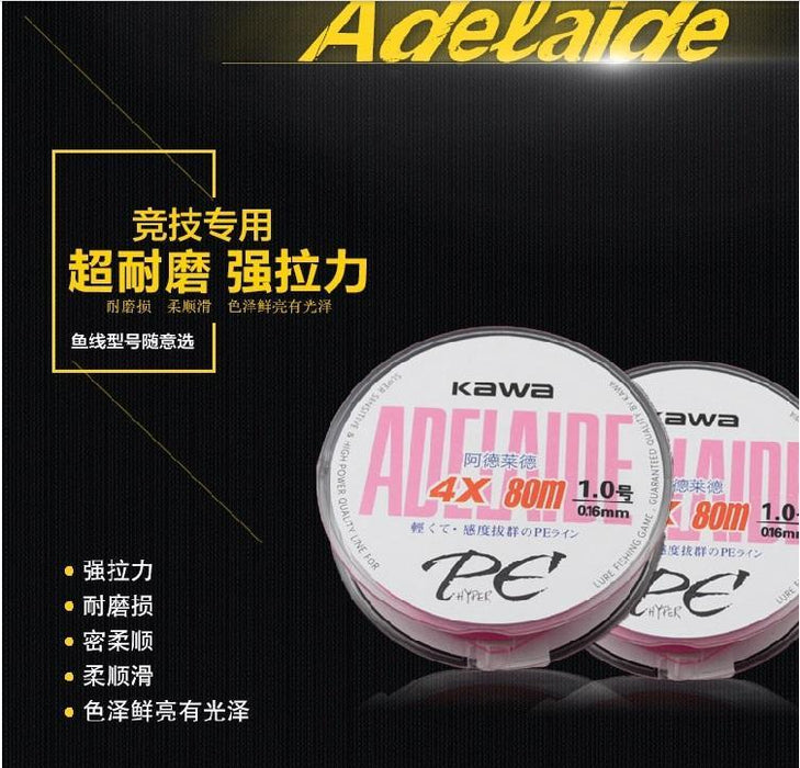 Kawa Lure Fishing Pe Line, 4 Braides 80M Red Color More Smooth Pe Line,-kawa Official Store-0.8-Bargain Bait Box