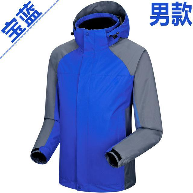 Men Women Jackets Windbreaker Camping Coats Jaqueta For Men Fall Fishing Sport-Jackets-Bargain Bait Box-Men Royal blue-S-Bargain Bait Box