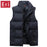 Men'S Vest Sleeveless Vests Homme Casual Male Plus Size 4Xl Warm Vest Men-Vests-Bargain Bait Box-Coffee-4XL-Bargain Bait Box