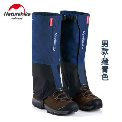 Naturehike Waterproof Snow Covers High Meadows Skiing Gaiters Boots Shoes Covers-Gaiters-Bargain Bait Box-Navy MEN-Bargain Bait Box
