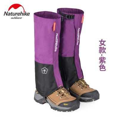 Naturehike Waterproof Snow Covers High Meadows Skiing Gaiters Boots Shoes Covers-Gaiters-Bargain Bait Box-Purple WOMEN-Bargain Bait Box