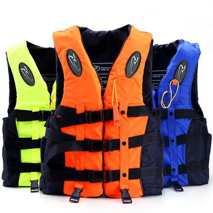 Pfd For Kids & Women & Men Fishing Safety S Watersport S With Whistle-Life Jackets-Bargain Bait Box-yellow S-Bargain Bait Box