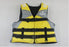 Pfd High Grade Water Entertainment Service Water Safety Products-Life Jackets-Bargain Bait Box-Yellow logo-Bargain Bait Box