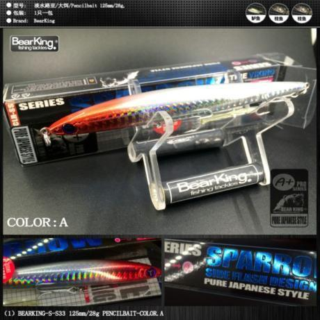 Retail Good Fishing Lures Minnow,Quality Professional Baits-bearking Official Store-A-Bargain Bait Box