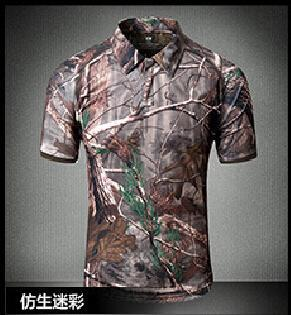 Tactical Military Breathable Shirt Short Sleeve Quick Dry Men Camo Camping-Shirts-Bargain Bait Box-01-S-Bargain Bait Box