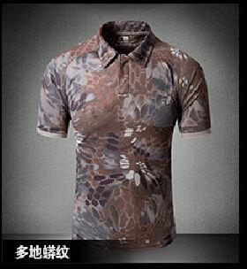 Tactical Military Breathable Shirt Short Sleeve Quick Dry Men Camo Camping-Shirts-Bargain Bait Box-12-S-Bargain Bait Box