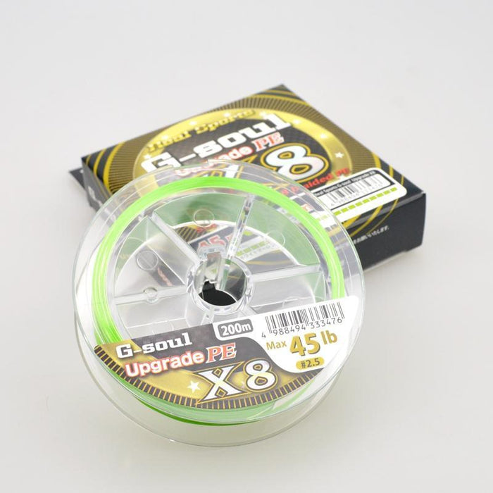 Ygk G-Soul X8 Upgrade Pe 8 Braid Fishing Line Made In Japan 150M 200M Slow-SEEKBASS FISHING Store-150M-0.6-Bargain Bait Box