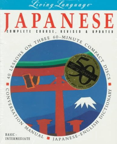 Living Japanese, Revised (cd/book)