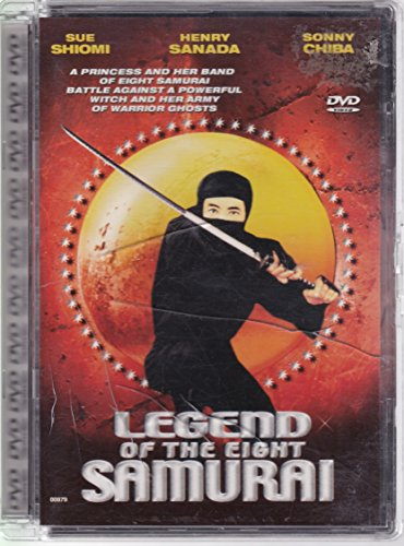 Legend of the Eight Samurai [Import] (Sonny Chiba)