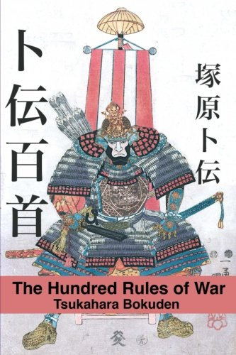 The Hundred Rules of War