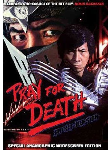 Pray For Death (1985) (Sho Kosugi)