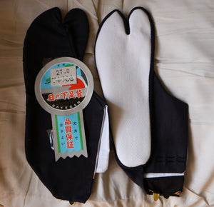 Tabi, black:  indoor (cotton sole) (from Japan)